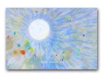 「生きとし生けるものを結ぶ」 太陽 ほっこり癒しのイラストポストカード2枚組No.1344の画像