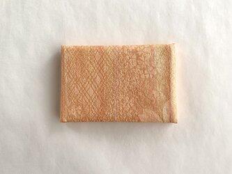 絹手染カード入れ(縦・オレンジ系)の画像