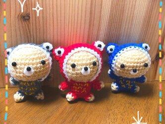 *鯉のぼりくまさんの編みぐるみセット*の画像