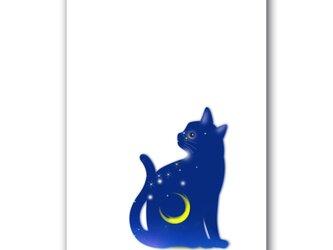 「心の底のしいんがアダージョ」 猫 三日月 ほっこり癒しのイラストポストカード2枚組No.1345の画像