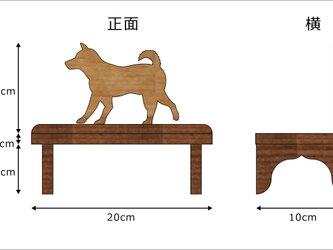T様注文分☆柴犬が歩いてる飾り棚二個の画像