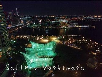 異国情緒漂う港町神戸 「メリケン波止場」 「港のある暮らし」2L判サイズ光沢写真横  写真のみ  神戸風景写真の画像