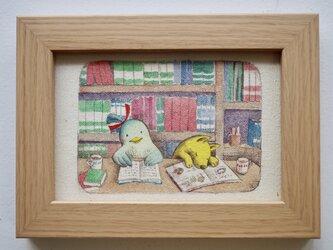 「午後の図書室」原画 の画像