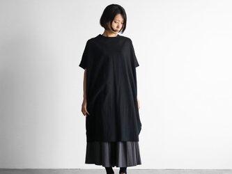 レピアコクーンワンピース(ブラック)【レディス】U207の画像