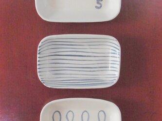 角皿 磁器 5の画像