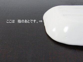 角皿 磁器 ひさごの画像