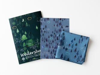ハンカチブック・おもいでの森/インディゴブルーの画像
