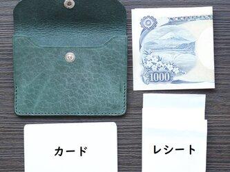 レシートとカードを入れるお財布《 -ReCa- レカ 》[期間限定ワックスレザー] 上品な国産本牛革使用の画像