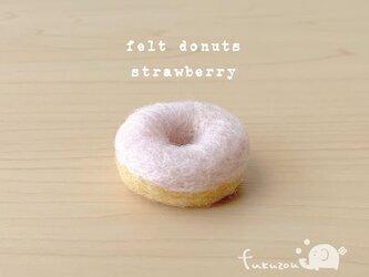 ドーナツをお届けします*いちご*フェルトの置物の画像