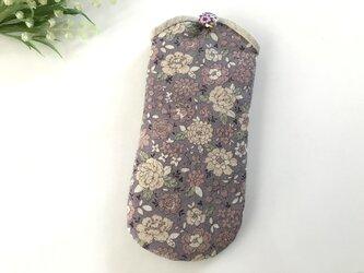 花柄メガネケース スモーキーパープルの画像