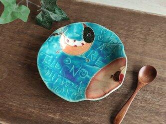 【トルコマット】明るく、楽しく、美味しく! TIDORI 取り皿4 2021の画像