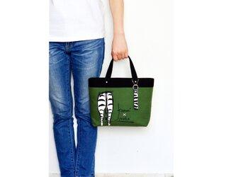 オリジナルデザイン!シマウマのお尻柄ミニトートバッグ・ストラップ付き(深緑)の画像