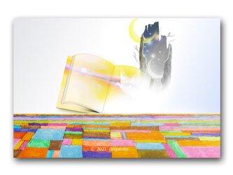 「昨日と未来の明滅」 ほっこり癒しのイラストポストカード2枚組No.1350の画像