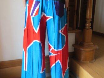 古布リメイク 大漁旗(青色)ピンタックパンツ オリジナル ハンドメイド 一点物 の画像