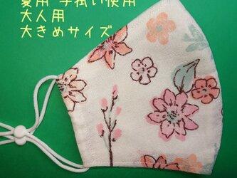 夏用♪手拭い花柄☆立体マスクの画像