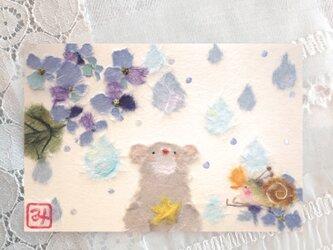 『雨色』 ポストカード 3枚セットの画像