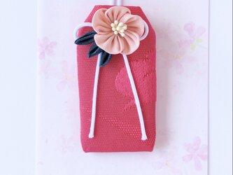【花海棠)元巫女が作る花のお守り袋の画像