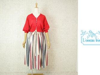 トリコロールのフレアースカートの画像