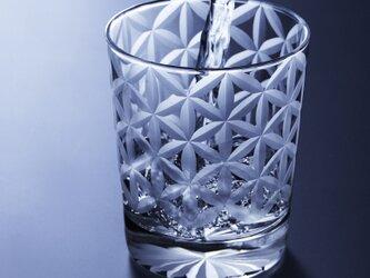 「魔法のグラス」東京切子(花切子)ロックグラス フラワー・オブ・ライフの画像