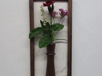 フラワーフレーム・一輪挿しのセット ウォールナットの画像