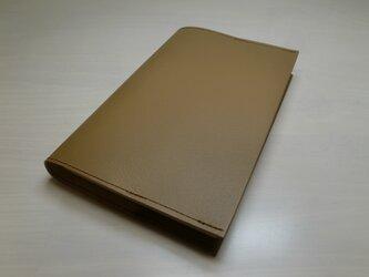 ハヤカワ文庫トールサイズ対応・ピッグスキン・ベージュ・一枚革のブックカバー・0341の画像