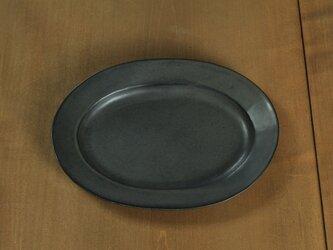 楕円7寸皿/チャコールの画像