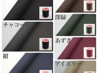 カラー変更オプションの画像