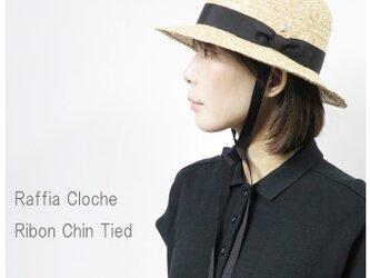 夏素材の帽子~リボン付きラフィア網代編みクロッシェ~の画像