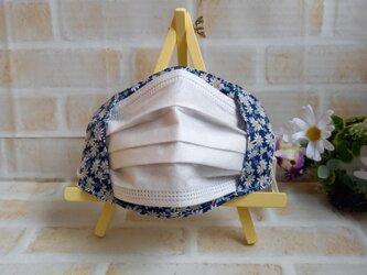 不織布マスクカバー(ネイビー 花柄)の画像