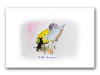 「ちょっとー、見せてえ~」 猫 黒猫 女の子 ほっこり癒しのイラストポストカード2枚組No.1351の画像