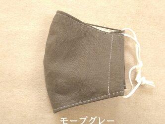 三枚仕立て☆小さめ立体マスク☆リネン100%☆モーブグレーの画像