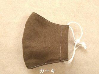 三枚仕立て☆小さめ立体マスク☆リネン100%☆カーキの画像