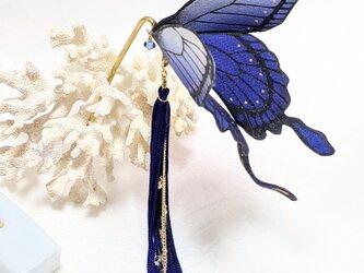 【新作タイプ】蝶のかんざしの画像