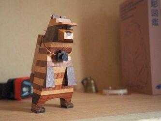 山岳写真家のクマ〔小さめサイズ〕の画像