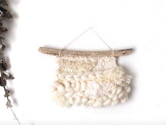 【一点もの】Weaving tapestry 『crystal white』の画像