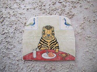 タイルの動物図鑑 トラの画像