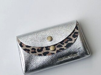 ピッグスキンの小さなお財布シルバー×レオパード柄白の画像