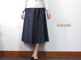 babysmile ★着物リメイク★大島紬 フレアースカートの画像