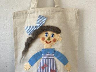 女の子バッグ  ストライプ水色の画像