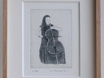 チェリスト・2021/銅版画 (額あり)の画像