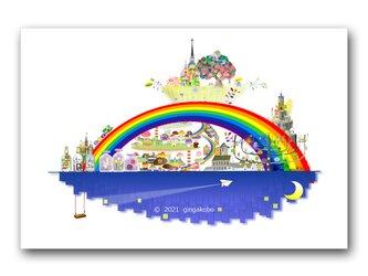 「シンクロニシティのカルテ」 街 虹 三日月 ほっこり癒しのイラストポストカード2枚組No.1353の画像
