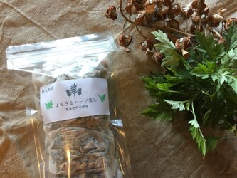 よもぎとハーブ蒸し 農薬肥料不使用 よもぎ蒸し 薬湯 漢方の画像