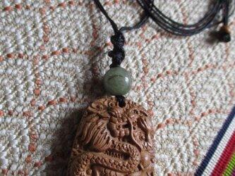 最大・最強を示す皇帝龍彫り桃木と ミャンマー翡翠の お紐仕立てネックレスの画像