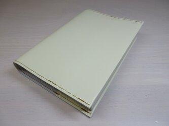ゴートスキン・文庫本サイズ・オフホワイト・一枚革のブックカバー0541の画像