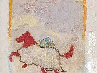 星運び  yugajingの画像