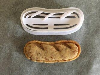 フランスパン クッキー 型の画像