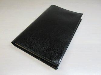 新書サイズ、コミック対応・ゴートスキン・ブラック・一枚革のブックカバー・0546の画像