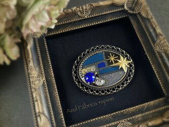 ブローチ:Vitrail (blue)の画像