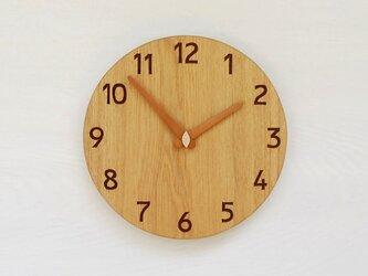 直径24.4cm 掛け時計 タモ【2123】の画像
