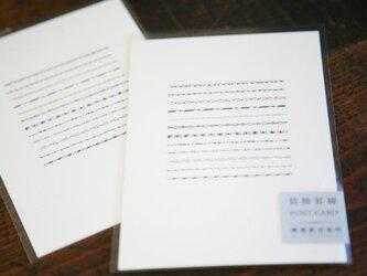 装飾罫線ポストカード【atsumari】2枚セット-ゴールド×シルバー-の画像